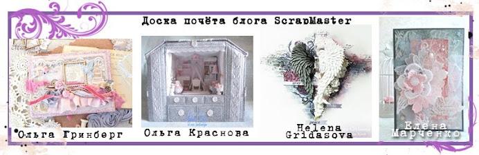 """Итоги палитры """"Серо-розовый шик"""""""