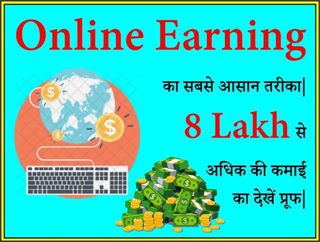 Earn-Online-Money-By-Blogging