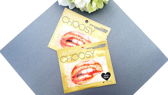 Pure Smile Choosy Lip Pack: Gold Pearl Review