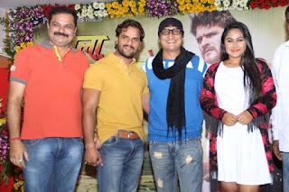 Zila Champaran Bhojpuri film