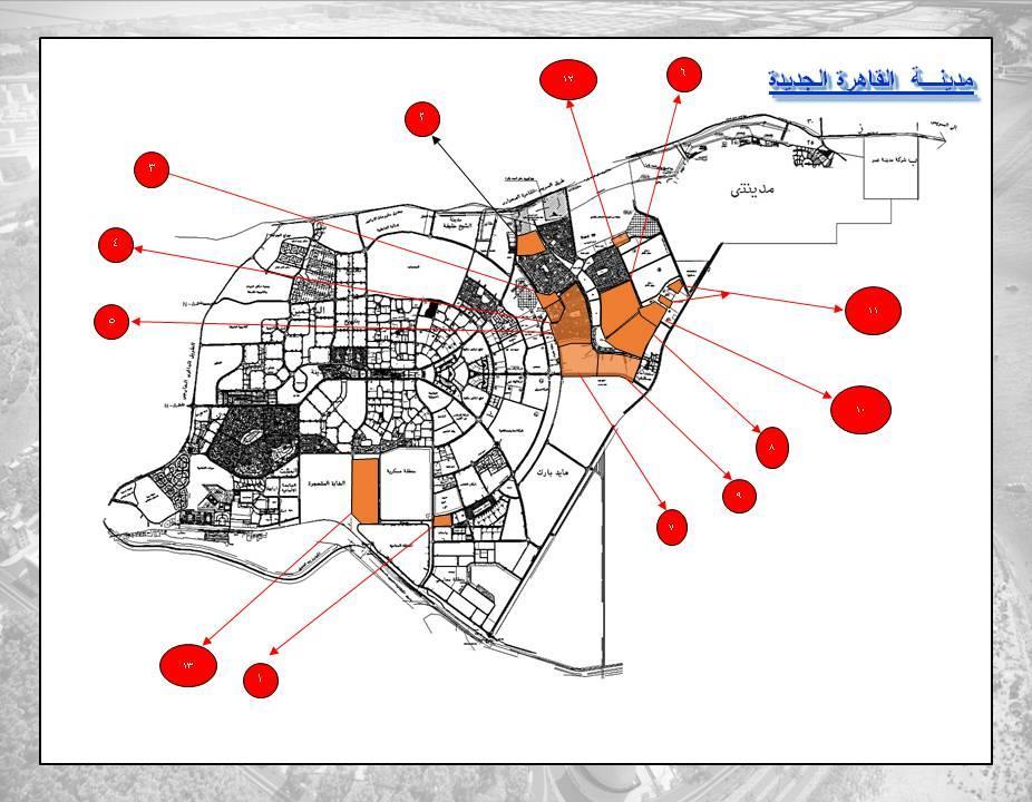 شروط الحصول على أراضي أكثر تميزا من وزارة الإسكان وطرق السداد