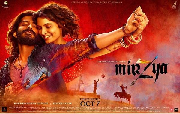 Mirzya , Mirzya Movie , Mirzya Poster, Mirzya Images , Mirzya Pictures , Mirzya Pics