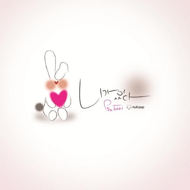 [Single] Pink Tokki – 니가 있다