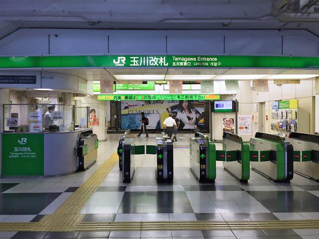 玉川改札,JR渋谷駅渋谷駅〈著作権フリー無料画像〉Free Stock Photos