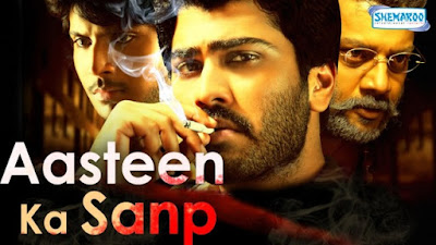 Aasteen Ka Sanp 2010 Hindi Dubbed 720p WEBRip 1.1GB south indian movie Aasteen Ka Sanp hindi dubbed 720p hdrip free download or watch online at world4ufree.cc