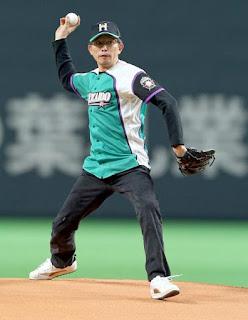 鈴井貴之 始球式