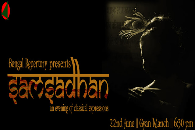 Samsadhan-an evening of classical expressions