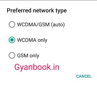 Wcdma network set in andeoid phone