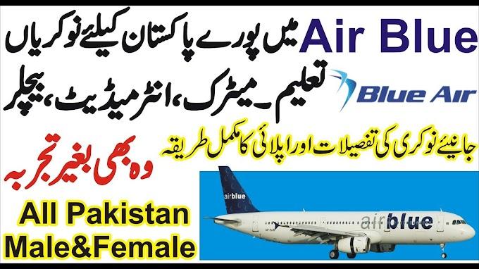 Air Blue New Jobs 2020 Apply Online