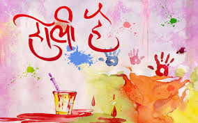 Happy Holi Pictures for Facebook