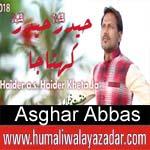 http://www.humaliwalayazadar.com/2018/03/asghar-abbas-manqabat-2018.html