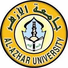 تعرف على مواعيد إمتحانات الكليات والجامعات الازهريه 2017 نهاية العام