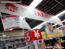 沖縄超市,百貨公司免稅店名單