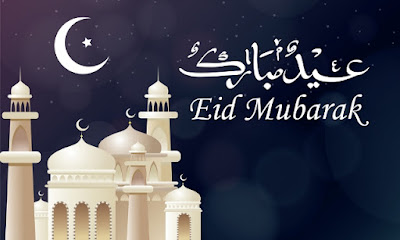 Lovely-and-Cute-Eid-Mubarak-2017-Images-Free-Download-4