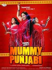 Mummy Punjabi (2011) Full Movie Download 300mb BluRay 480p WEBHD