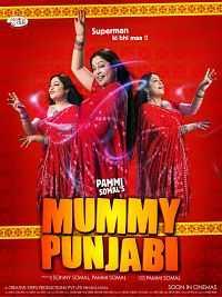 Mummy Full Punjabi Movie Download 300mb BluRay