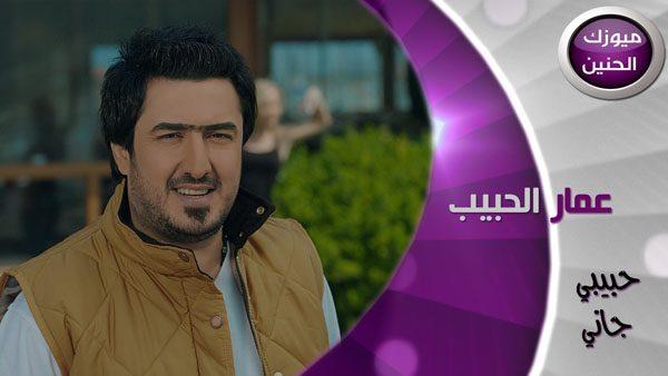 تحميل اغنية توبا ونبيل منك لله نغم العرب