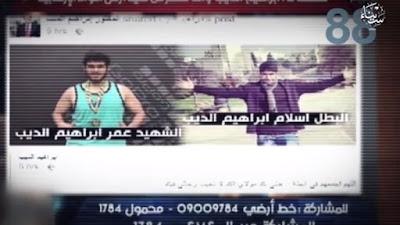 الإرهابي عمر إبراهيم الديب