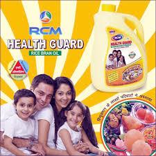 HEALTH GUARD