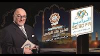 برنامج لعلهم يفقهون الشيخ خالد الجندى حلقة 27-12-2016