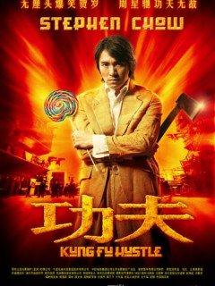 Xem Phim Tuyệt Đỉnh Kungfu 2004
