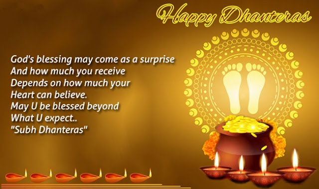 Happy Dhanteras Images for Whatsapp & Facebook
