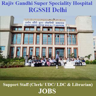 Rajiv Gandhi Super Speciality Hospital, RGSSH Delhi, RGSSH, freejobalert, Sarkari Naukri, RGSSH Admit Card, Admit Card, rgssh logo