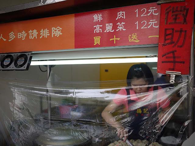 P1300855 - 清水生煎包│板凳肉圓附近的揚記生煎包,建議一定要加辣醬更對味