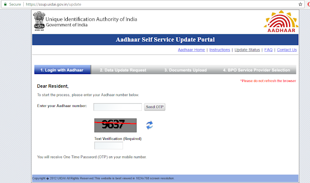 Update Aadhar Card Online