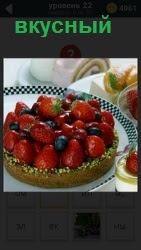 На тарелочке в корзине лежат вкусные ягоды. Крупная клубника и между ней рассыпана черника