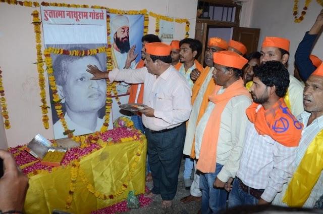 हिंदू महासभा ने नाथूराम गोडसे जयंती मनाई | GWALIOR NEWS