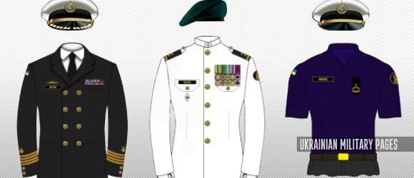 Проект військової форми одягу Військово-Морських Сил ЗС України