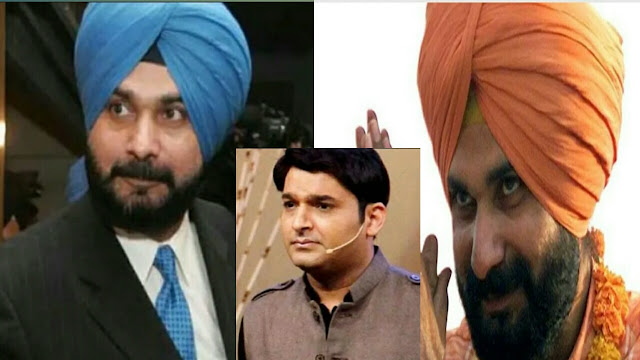 current news today Punjab Congress General Secretary asked Sidhu to file a case of sacking and sedition from the Cabinet