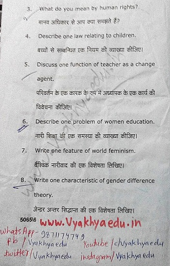Gender, School and Society Paper