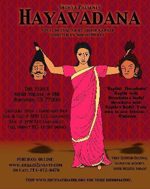Hayavadana man woman relationship in Hayavadana Act
