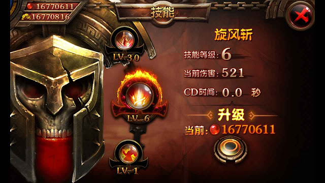 cheat god of war android instant skill