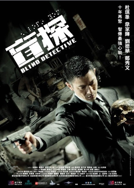 Blind Detective Movie Film 2013 - Sinopsis