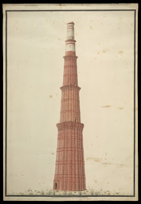 Old photo of Qutb Minar