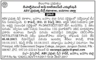 ABV Govt Degree Collage Jangaon Substitute Teacher Notification 2017