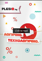 http://www.proomo.info/2017/01/plesio-broshura-katalog-19.html