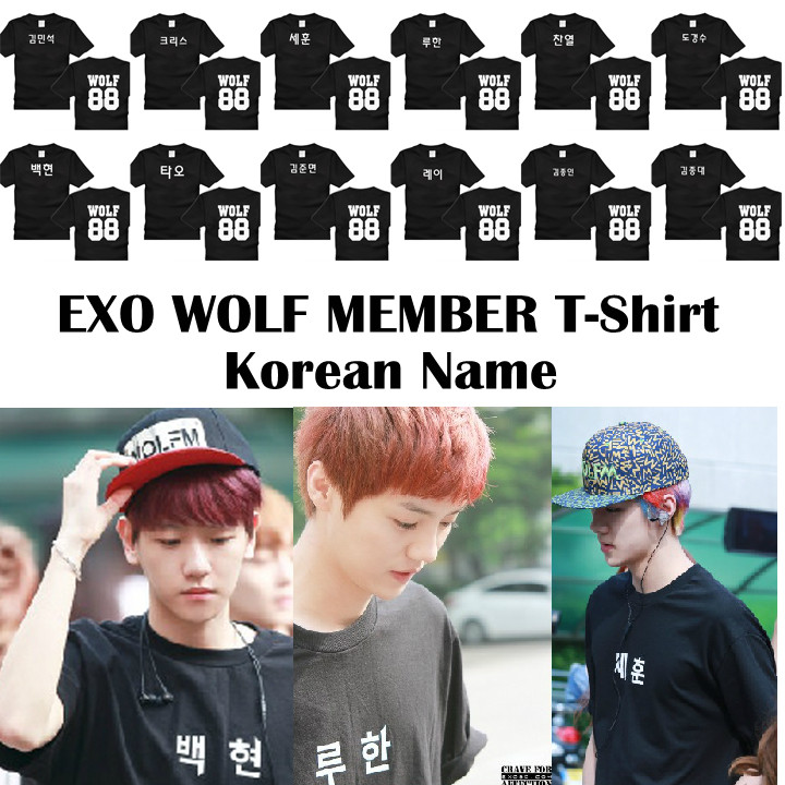 KPOP NATION ONLINE (Pre-Order Page): PREORDER EXO XOXO ...