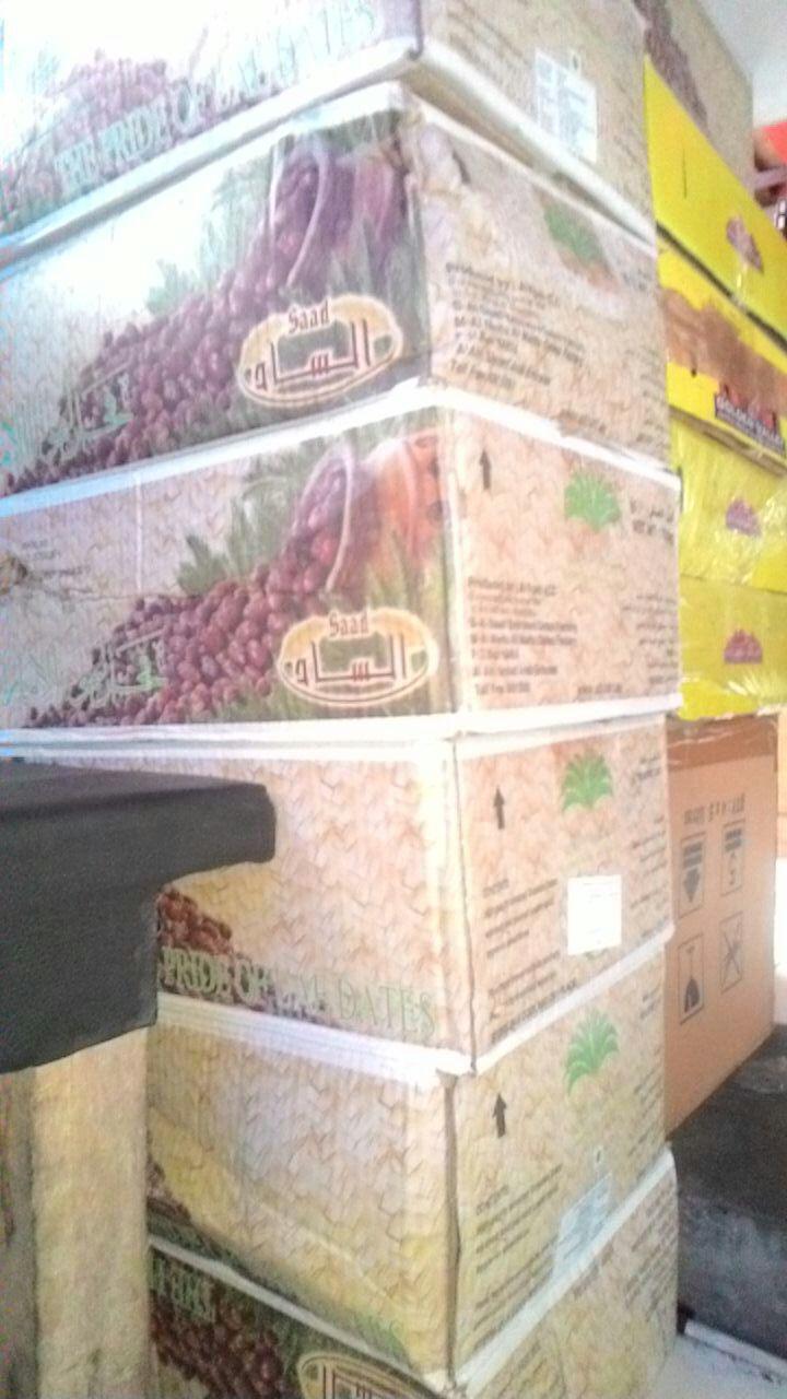 Grosir Dan Ecer Aneka Ragam Kurma Al Marjan Herbal Hikmah Khalaz Saudi 1kg Sukkari 1 Kg 125 Rb