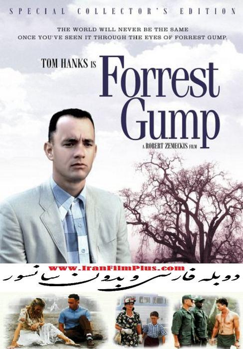 دانلود فیلم دوبله Forrest Gump