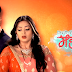 New Twist Will Take Place In ZeeTv's Zindagi Ki Mehek