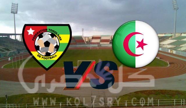 مشاهدة مباراة الجزائر وتوجو