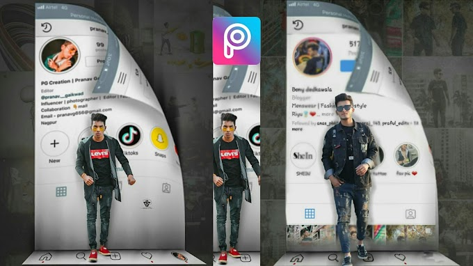 Instagram viral photo editing background and PNG download Photoshop and PicsArt hd