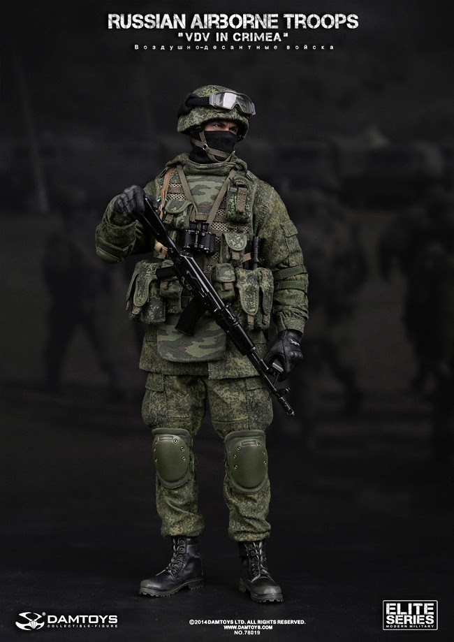 12 Russian Supermodels Who Gained International Success: Toyhaven: Preview DAM Toys 1/6 Scale Russian Airborne