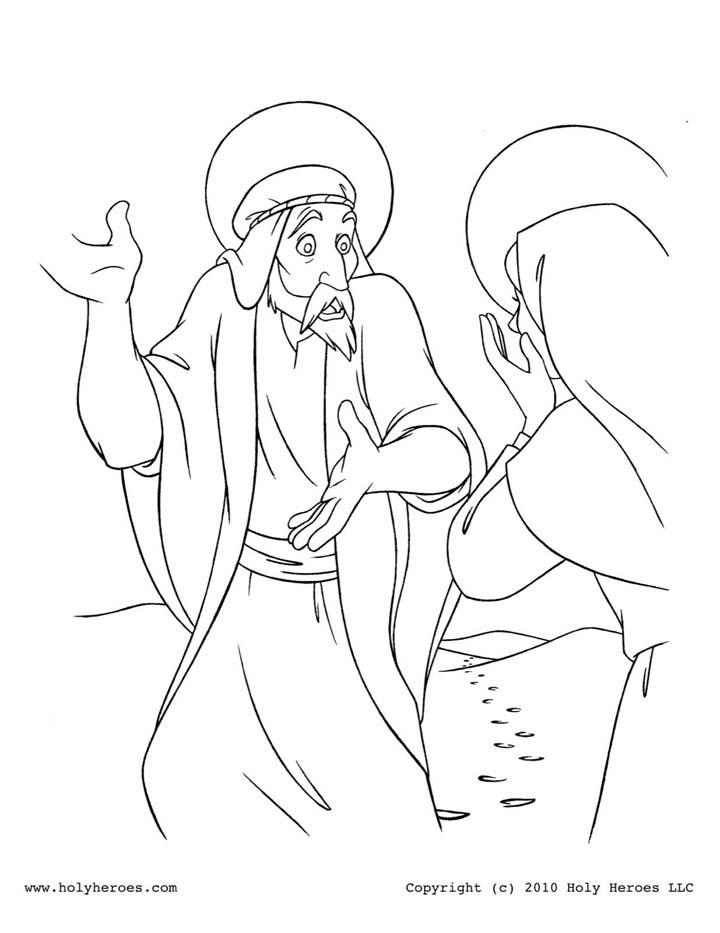 San José y la Virgen Maria buscando a Jesús
