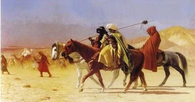 كتاب علي مر العطور