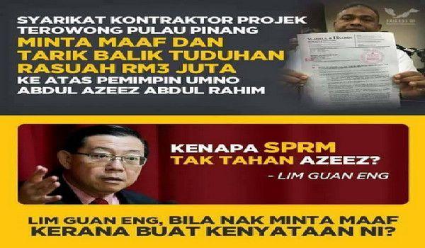 [Video] Lim Guan Eng Fitnah Azeez Rahim dan SPRM